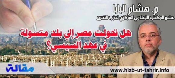 hisham3